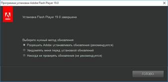 Adobe Flash Player скриншот