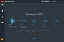 Avira Free Antivirus скриншот