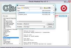 CheMax Rus скриншот