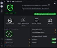 Comodo Antivirus скриншот