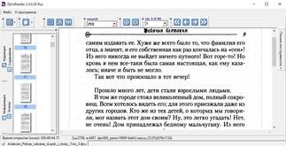 DjVu Reader скриншот