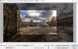 FastStone Image Viewer скриншот