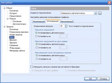 Free Download Manager скриншот