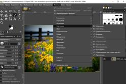 GIMP скриншот