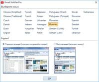Gmail Notifier Pro скриншот