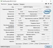 GPU-Z скриншот