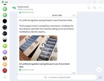 ICQ скриншот