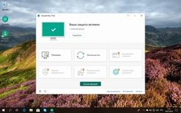 Kaspersky Free AntiVirus скриншот