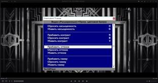 KMPlayer скриншот
