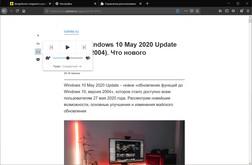 Mozilla Firefox скриншот