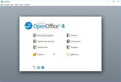 OpenOffice скриншот
