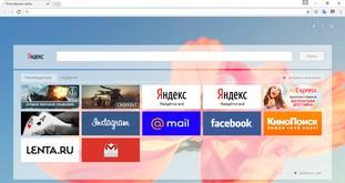 Orbitum скриншот