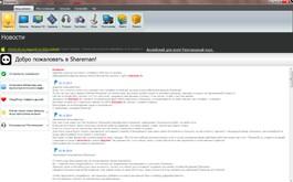 Shareman скриншот
