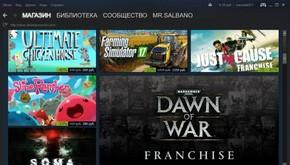 Steam скриншот