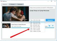VideoFrom скриншот