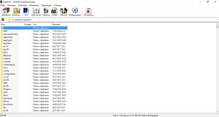 WinRAR скриншот