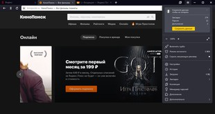 Яндекс.Браузер скриншот